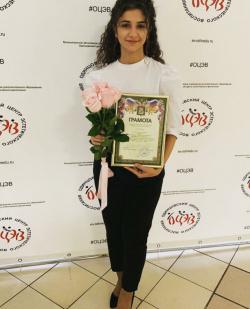 Воспитатель Гаспарян Мери Гагиковна вышла в финал конкурса «Воспитатель года – 2021»